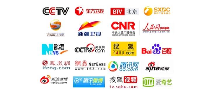 上海媒体邀约编辑记者到场