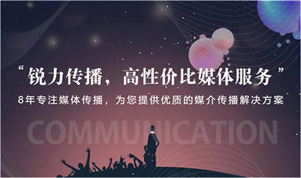 上海媒体邀请资源清单-报价-费用