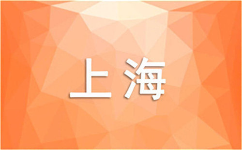 上海媒体邀约聚焦社会焦点