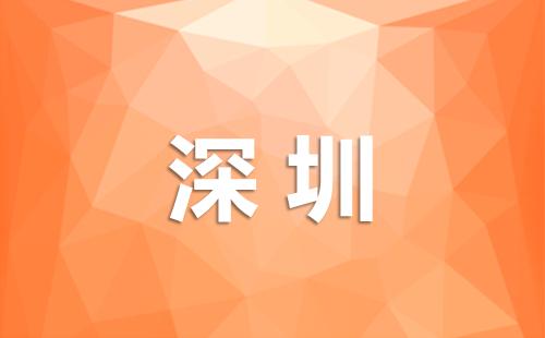 深圳媒体邀约之宝安日报记者走访商会副会长单位深圳市易事达电子有限公司