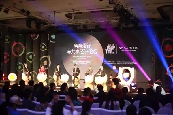 深圳媒体邀请资源名单汇总