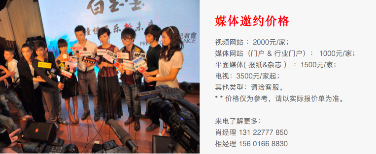 深圳媒体邀约、记者采访、发布新闻稿都有哪些媒体资源?