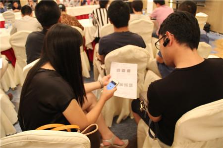 深圳媒体邀请标准是什么?