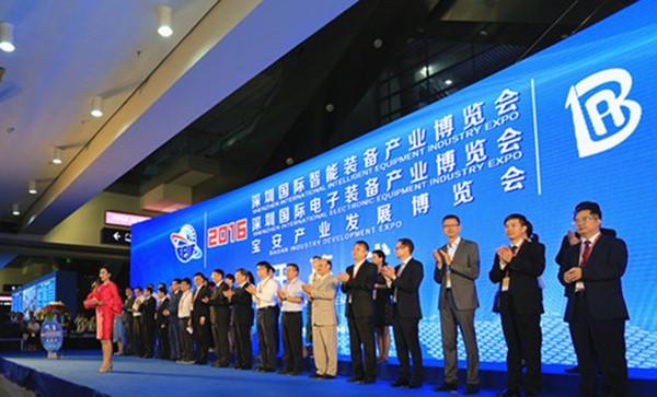 深圳媒体邀约:主流媒体标准有哪些?