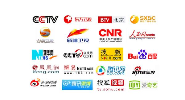 深圳媒体邀约资源__深圳有哪些媒体