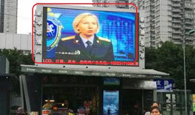 重庆九龙坡巴国城户外LED广告大屏价格收费
