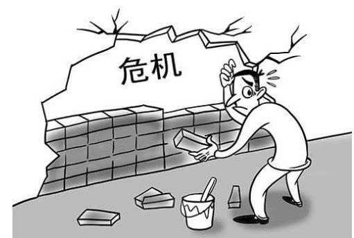 重庆危机公关公司如何选择?